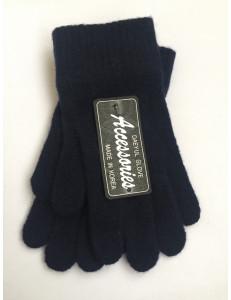 Перчатки зимние синего цвета Дэни